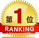 f:id:ikoikoikoiko35:20180301233008p:plain