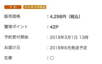 f:id:ikoikoikoiko35:20180301234150p:plain