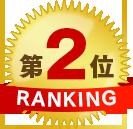 f:id:ikoikoikoiko35:20180301234521p:plain