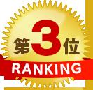 f:id:ikoikoikoiko35:20180301235055p:plain