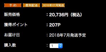 f:id:ikoikoikoiko35:20180301235518p:plain