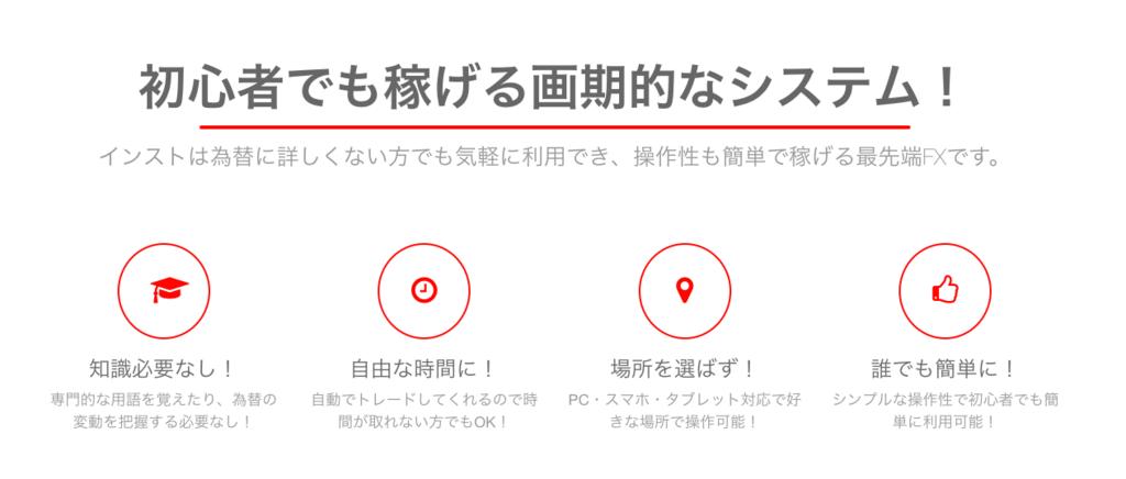 f:id:ikoikoikoiko35:20180325164455p:plain