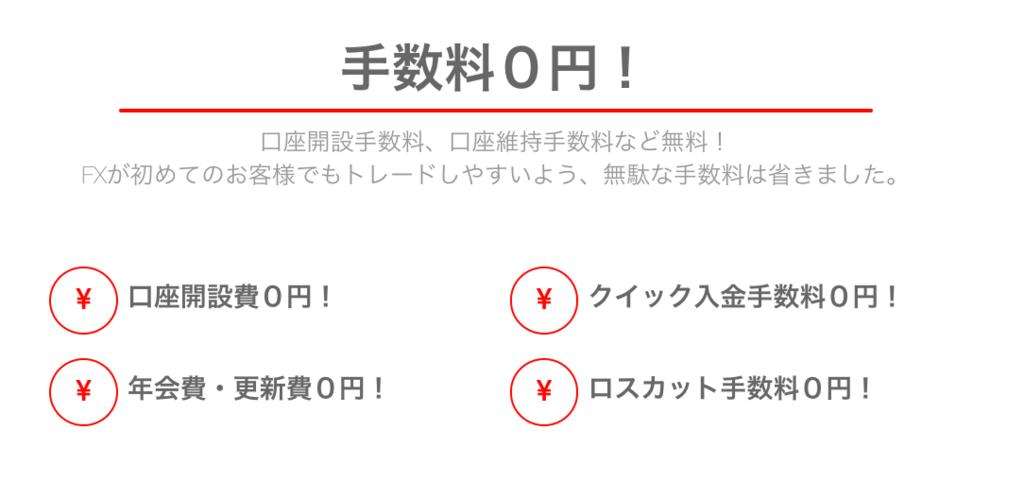 f:id:ikoikoikoiko35:20180325164556p:plain