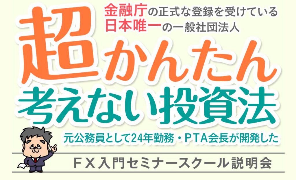 f:id:ikoikoikoiko35:20180329155744p:plain