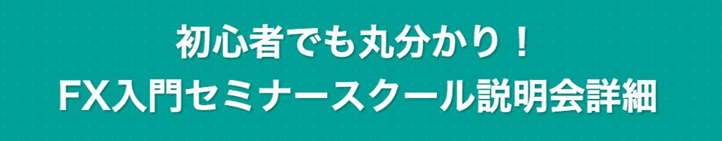 f:id:ikoikoikoiko35:20180329161211p:plain