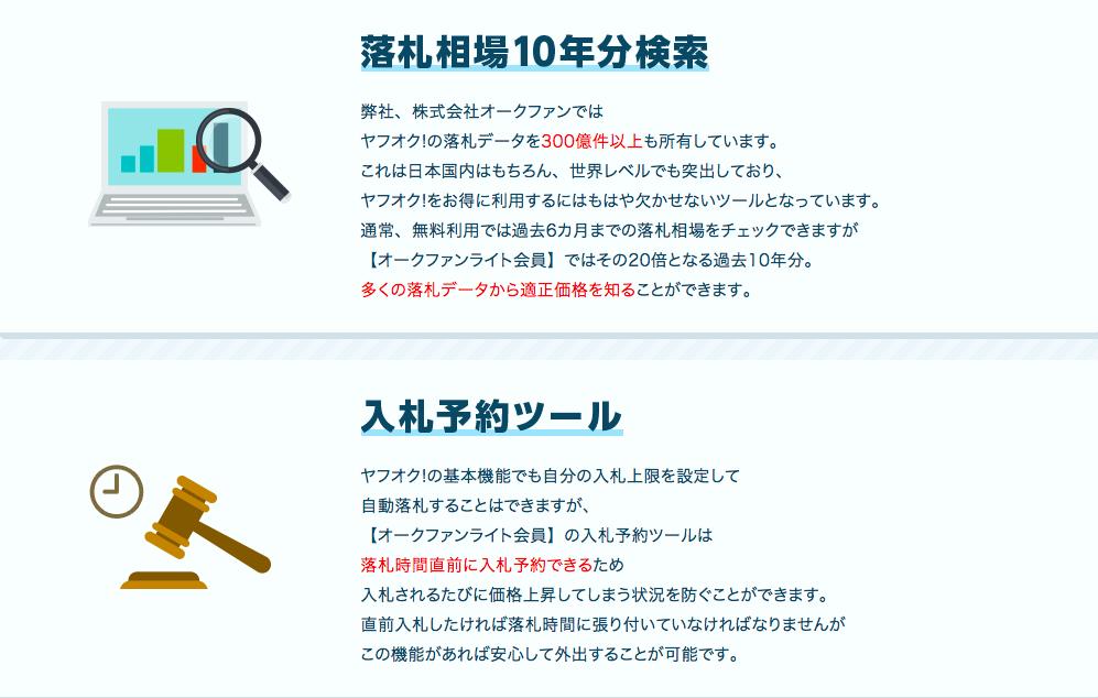 f:id:ikoikoikoiko35:20180405200920p:plain
