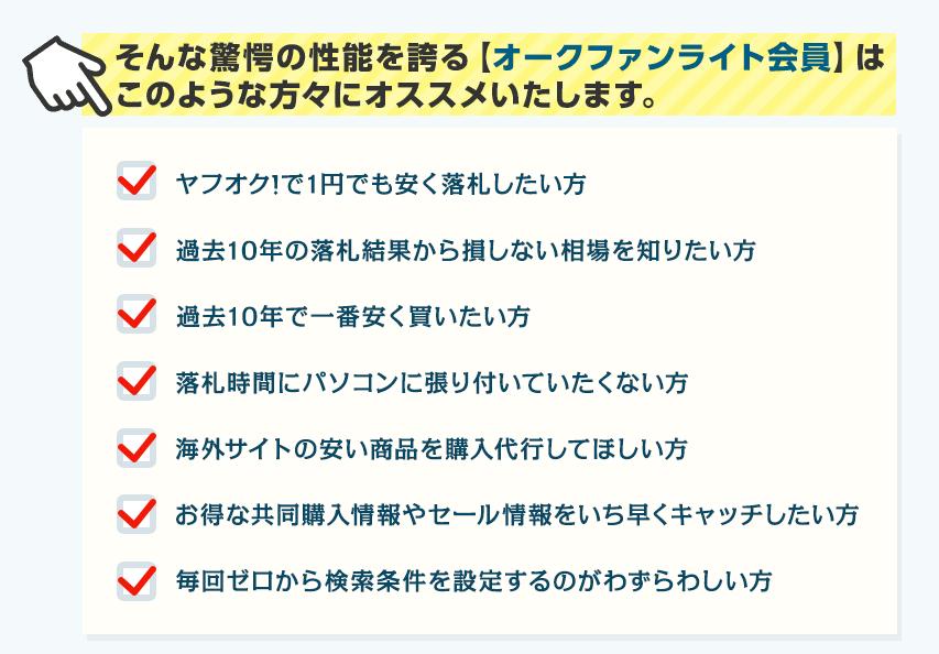 f:id:ikoikoikoiko35:20180405201914p:plain