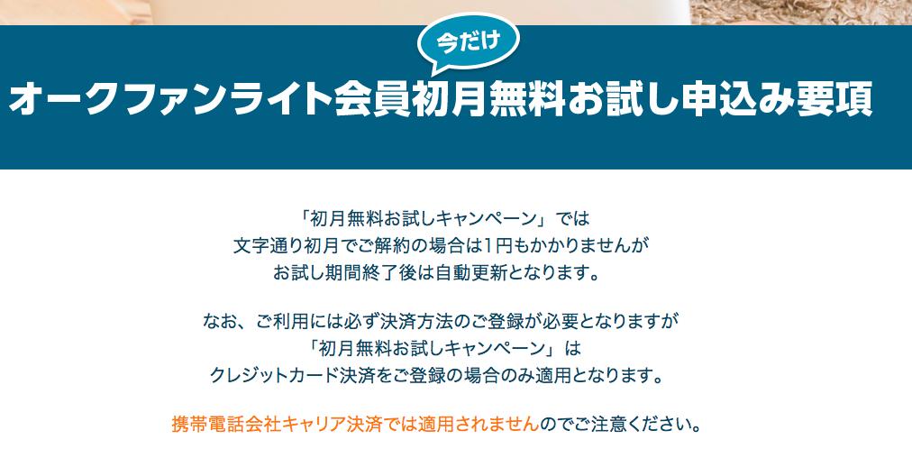 f:id:ikoikoikoiko35:20180405202007p:plain