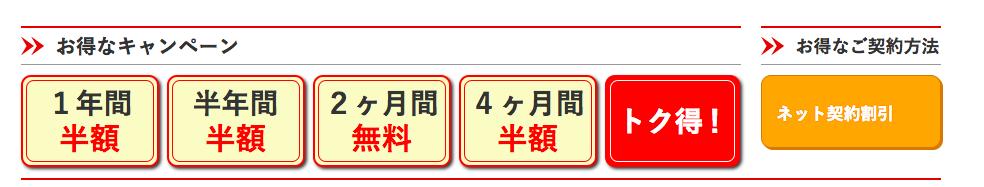f:id:ikoikoikoiko35:20180406144514p:plain