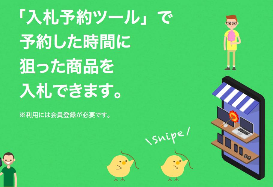 f:id:ikoikoikoiko35:20180406163418p:plain