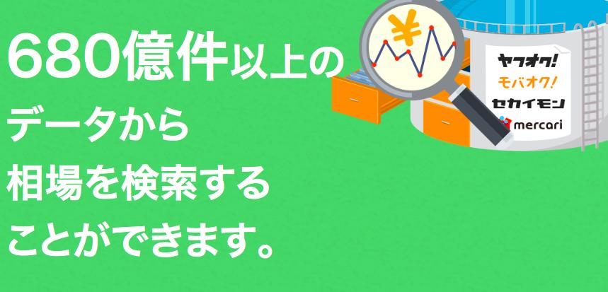 f:id:ikoikoikoiko35:20180406163507p:plain