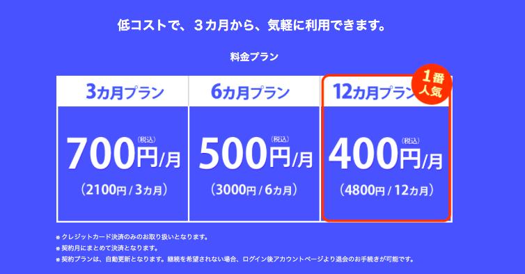 f:id:ikoikoikoiko35:20180412204245p:plain