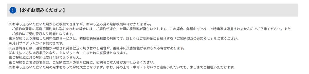f:id:ikoikoikoiko35:20180421200845p:plain