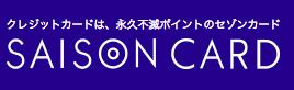 f:id:ikoikoikoiko35:20180919154317p:plain