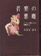 f:id:ikoma-san-jin:20100222090255j:image