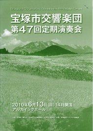 f:id:ikoma-san-jin:20100617175125j:image