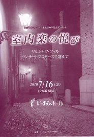 f:id:ikoma-san-jin:20100718134904j:image