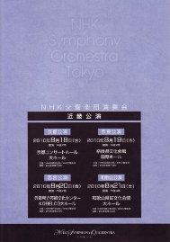 f:id:ikoma-san-jin:20100828071450j:image