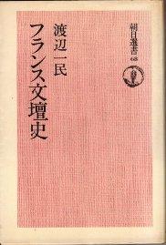 f:id:ikoma-san-jin:20101029073859j:image