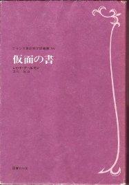 f:id:ikoma-san-jin:20101113160601j:image