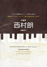 f:id:ikoma-san-jin:20101117105912j:image