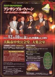 f:id:ikoma-san-jin:20101216080650j:image
