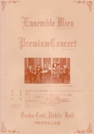 f:id:ikoma-san-jin:20101216080651j:image