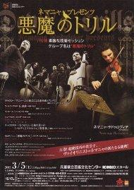 f:id:ikoma-san-jin:20110306141144j:image