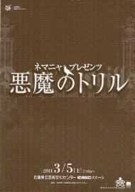f:id:ikoma-san-jin:20110306141145j:image