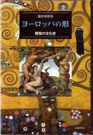 f:id:ikoma-san-jin:20110707144005j:image