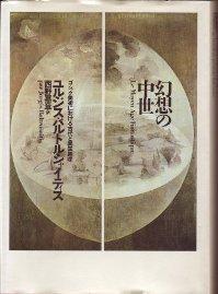 f:id:ikoma-san-jin:20110713074029j:image