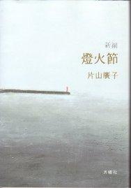 f:id:ikoma-san-jin:20110725132849j:image