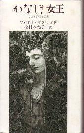 f:id:ikoma-san-jin:20110725132850j:image