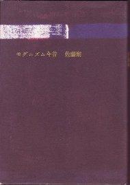 f:id:ikoma-san-jin:20110914062359j:image