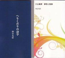 f:id:ikoma-san-jin:20110920132130j:image