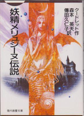 f:id:ikoma-san-jin:20111205101028j:image:w200