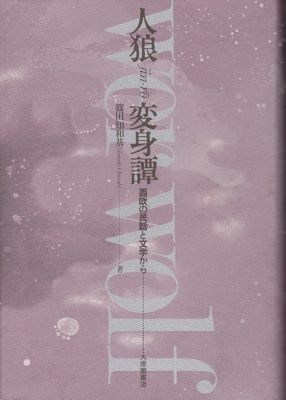 f:id:ikoma-san-jin:20111214072444j:image:w200