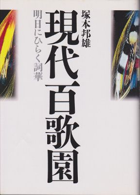 f:id:ikoma-san-jin:20120229180354j:image:w200