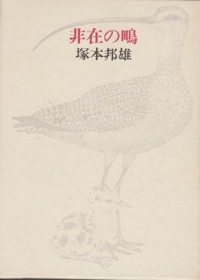 f:id:ikoma-san-jin:20120229180452j:image:w200
