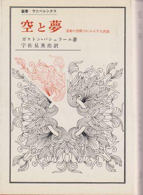 f:id:ikoma-san-jin:20120312085000j:image:w200