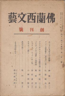 f:id:ikoma-san-jin:20120506155148j:image:w200