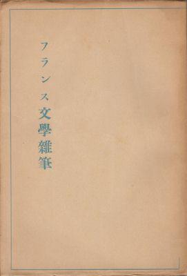 f:id:ikoma-san-jin:20120731101930j:image:w200