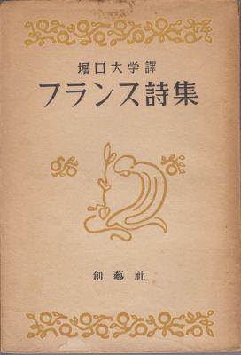f:id:ikoma-san-jin:20120731101932j:image:w200