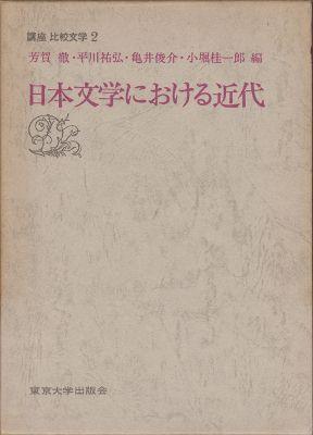 f:id:ikoma-san-jin:20120827111016j:image:w200
