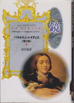 f:id:ikoma-san-jin:20121020110038j:image:w200