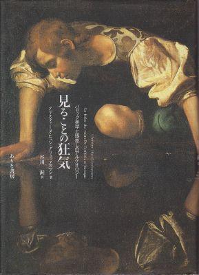 f:id:ikoma-san-jin:20121101163402j:image:w200