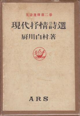 f:id:ikoma-san-jin:20121101163709j:image:w200