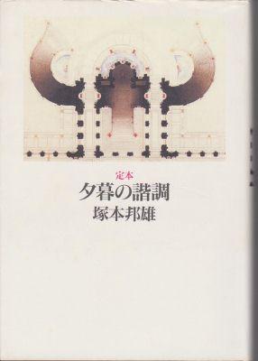 f:id:ikoma-san-jin:20121101163710j:image:w200