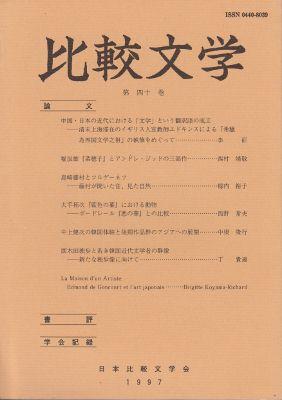 f:id:ikoma-san-jin:20121101163801j:image:w200