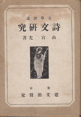 f:id:ikoma-san-jin:20121101164034j:image:w200